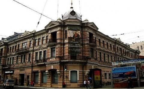 Das staatliche vereinigte Museum namens W.K Arsenjew in Primorje