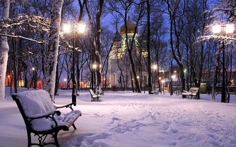 Le parc Pokrovsky